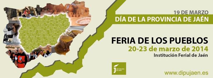 Cartel-I-Feria-pueblos-jaen-2014